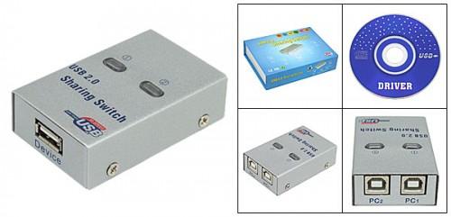 Jual Printer Auto Sharing Switch USB 20